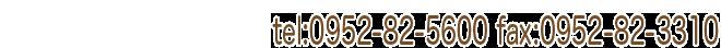 0952-82-5600